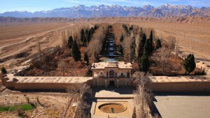 Perski kanat w Mahan (fot. UNESCO)